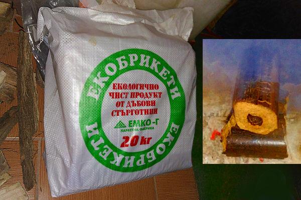 Мешок экобрикетов 20 кг и их форма.